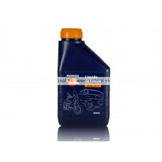 Repsol Liquido Frenos DOT-5.1 0,5L